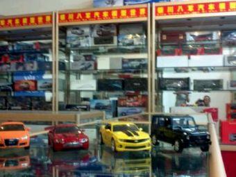 八军汽车模型世界