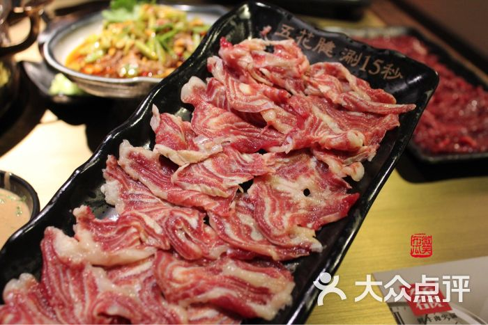 左庭右院潮汕鲜牛肉火锅(簋街店)图片 - 第6张
