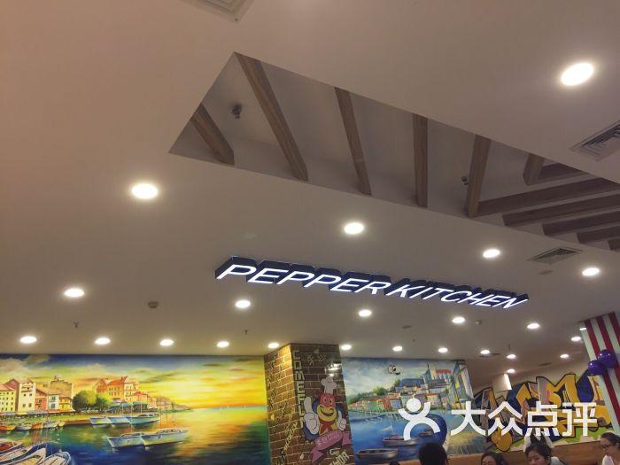 来趣韩日料理黑椒厨房 江汉路大洋百货店图片