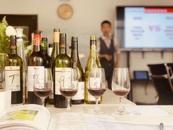 逸香国际葡萄酒与烈酒教育(泉州教学点)