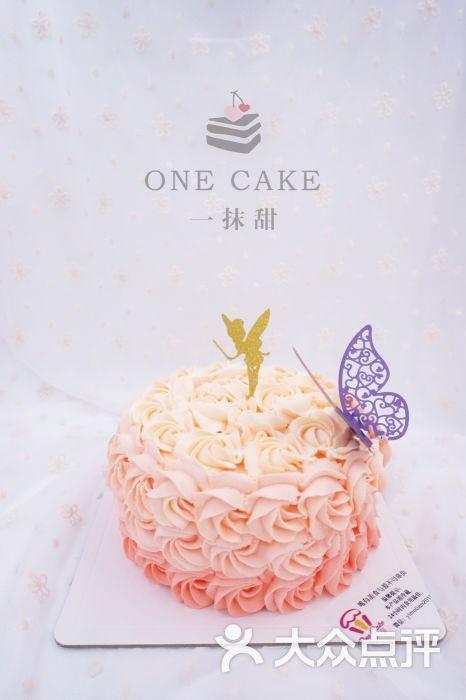 一抹甜家的创意蛋糕奶油水果蛋糕图片 - 第12张