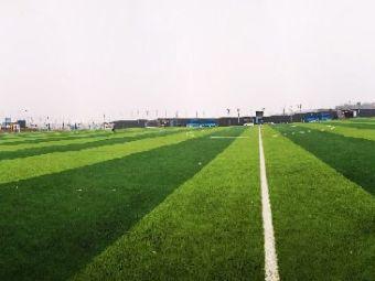 爱恒义足球基地