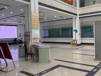 安徽省立医院感染病院