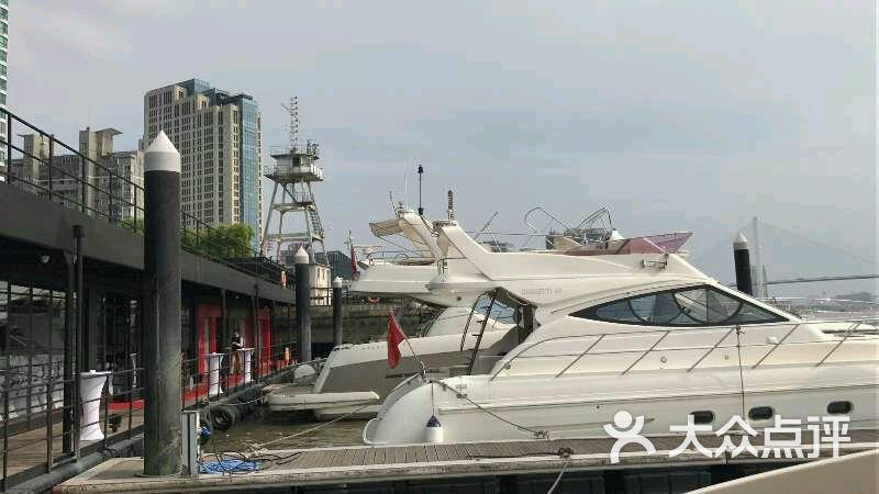 上海合恩游艇俱乐部图片 - 第1张