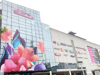 BHG Mall购物中心(顺义店)
