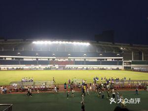 南川体育馆