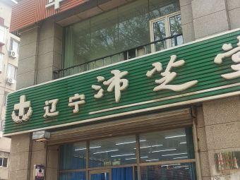 华艺教育(陶官街店)