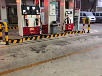 中国石油加油站(富民路店)