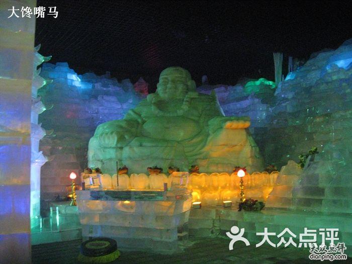 太阳岛风景区-室内冰雕6图片-哈尔滨周边游-大众点评网