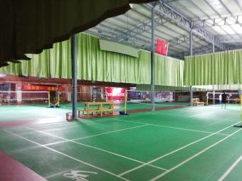 威伦健身羽毛球俱乐部