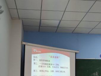 巨人培优(望花旗舰校区)