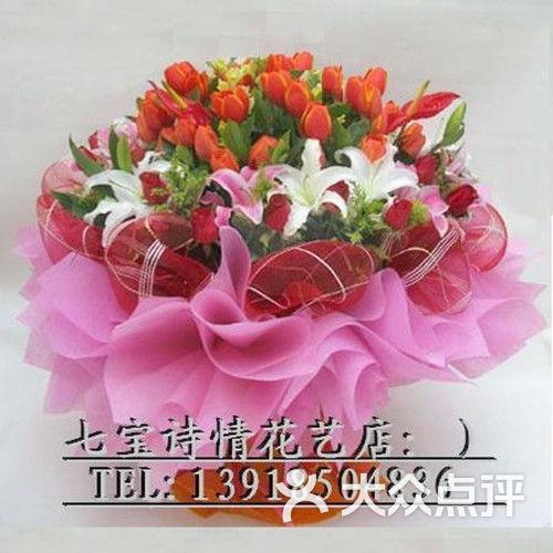 66朵组合花束郁金香百合红玫瑰