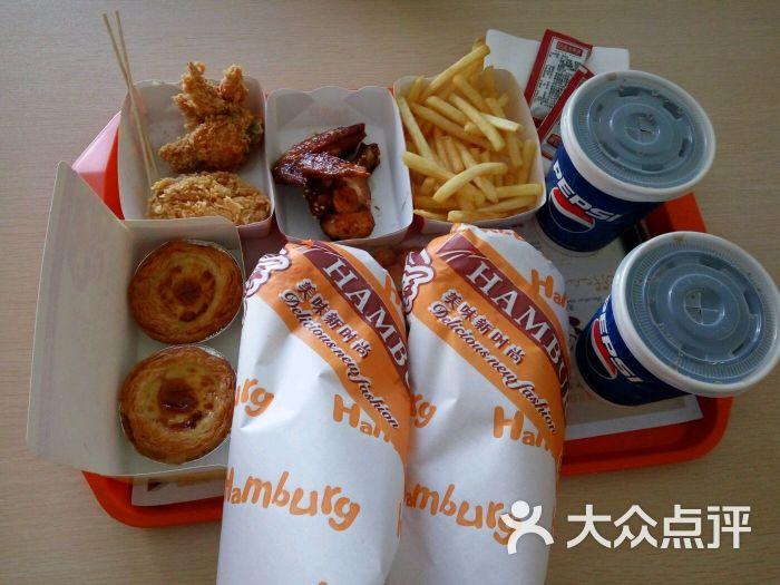 福美味汉堡-猴岛-三亚图片-大众点评网美食美食商丘图片