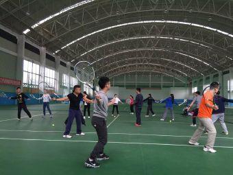 锦城体育馆