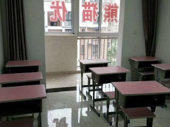 熊猫优学辅导中心