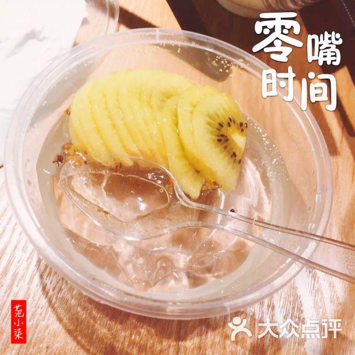 范小柒(浦电路店)-水果冰粉图片-上海美食-大众点评网