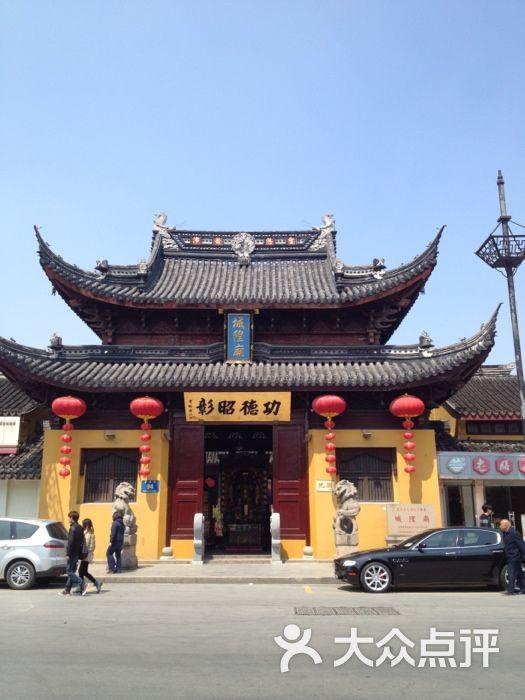 苏州城隍庙一
