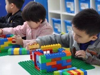 慈吉幼儿园
