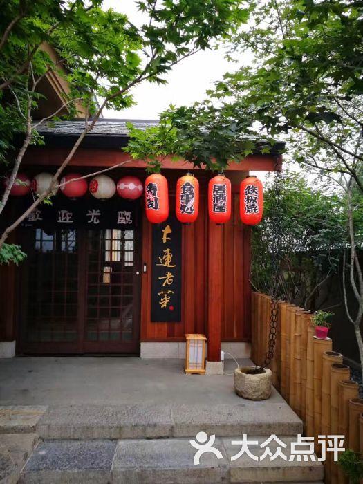 汤景泽诗句图片温泉-第2张别墅别墅描写的图片