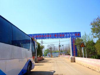 石地村电动汽车充电站