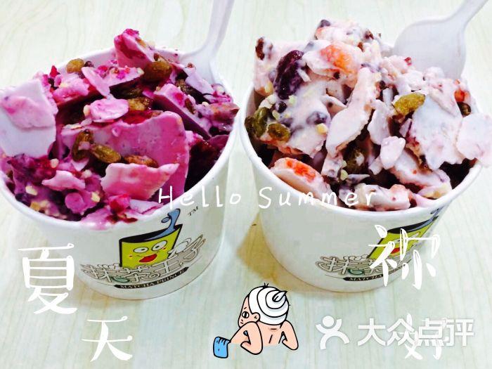 抹茶酸奶炒美食-王子-霸州市图片-大众点评网美食节东莞201711月年图片