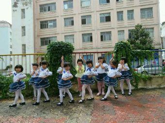 清华中英文艺术幼儿园