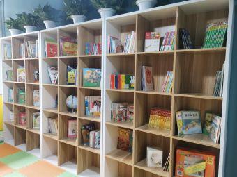 有啊有啊儿童图书馆