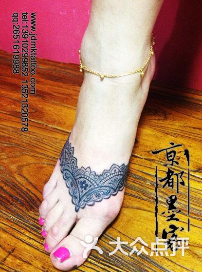 北京纹身 脚面纹身 蕾丝花边纹身
