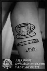 咖啡烟图腾纹身图案~无尚刺青-无尚刺青纹身工作室