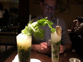Mint Leaf Mojito Bar