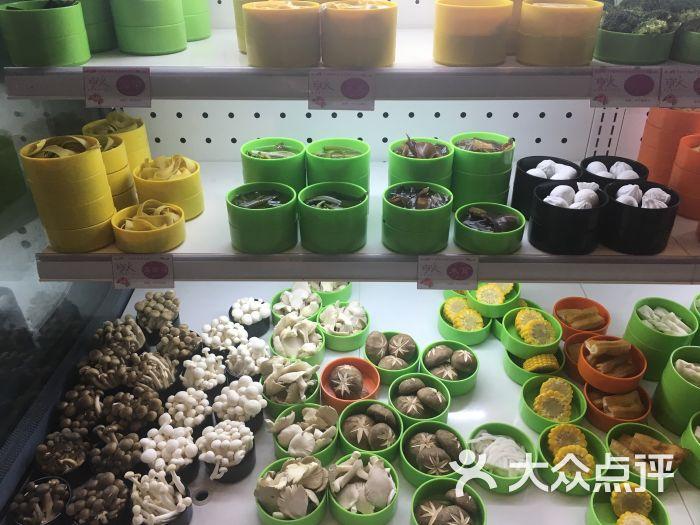 烹火(绵阳乐荟城店)学生-第34张电影图片英文版图片