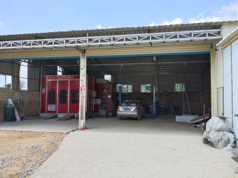 龙业汽修厂