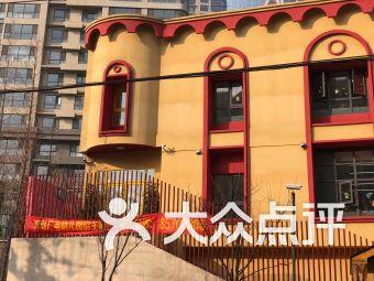 青岛广电幼儿园