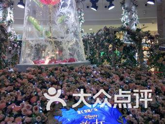 FUN(港汇恒隆广场店)