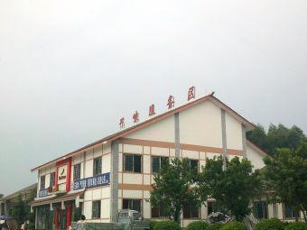 邛崃服务区加气站