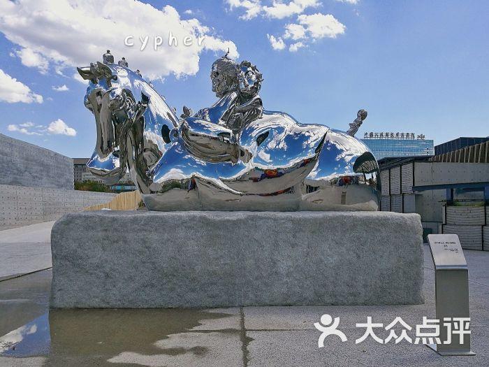 hi-up-雕塑图片-北京购物-大众点评网