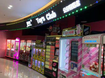 皮皮虎 Toy's Club
