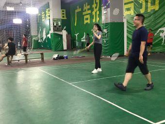攀佳体育篮球训练营(人武校区)