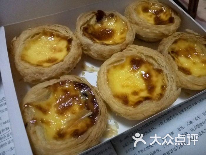 安佳蛋挞(运河城店)-美食-济宁斗鱼图片美食新疆播主图片