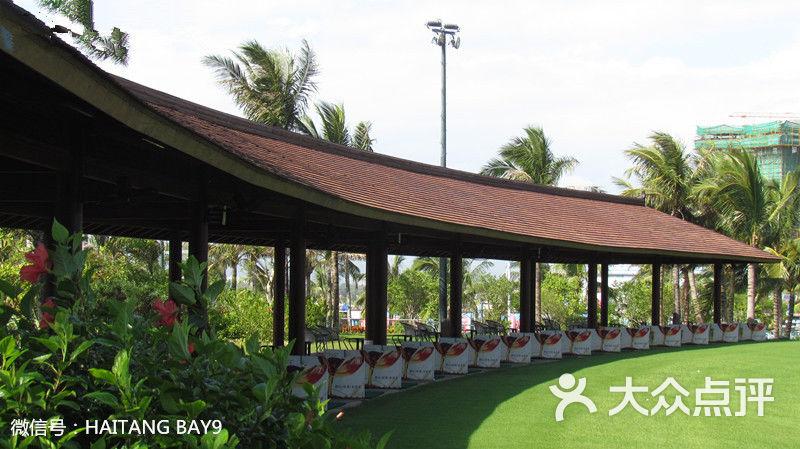 9号高尔夫&网球练习场-图片-三亚休闲娱乐