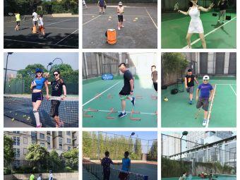 苏州易网球俱乐部(新湖明珠城望湖苑店)