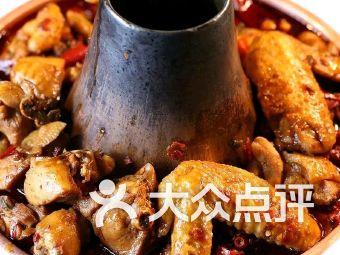 红公鸡火锅鸡