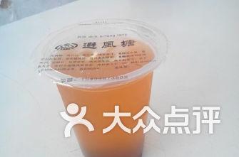 团购上的揭阳揭阳舌尖地图美食-重庆-大众点评特色美食惠来沙坪坝-108人图片