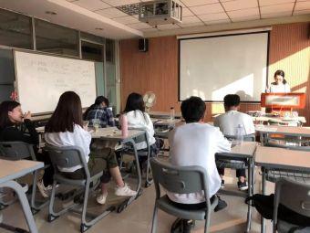 鸿德国际学校日语培训中心