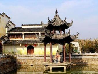 中国合肥非物质文化遗产园售票处