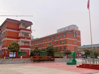 新郑市直中学