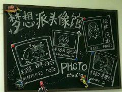 梦想派照相馆的图片