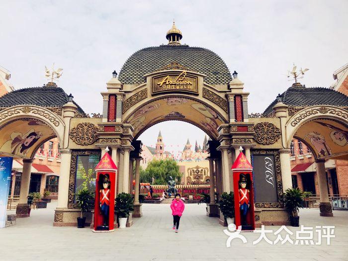 上海安徒生童话乐园图片 - 第771张