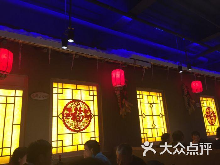 正月十五東北農家院-圖片-北京美食-大眾點評網