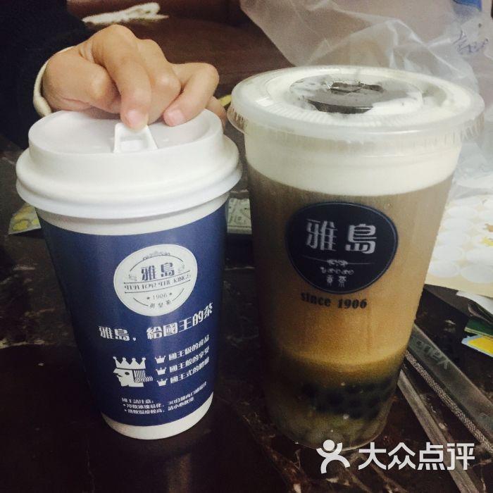雅岛英皇茶(麦兴店)图片 - 第3张